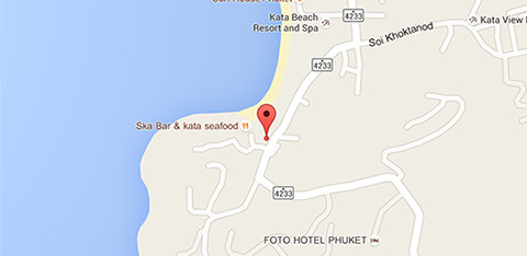 Офис компании Остров Сокровищ на пляже Ката