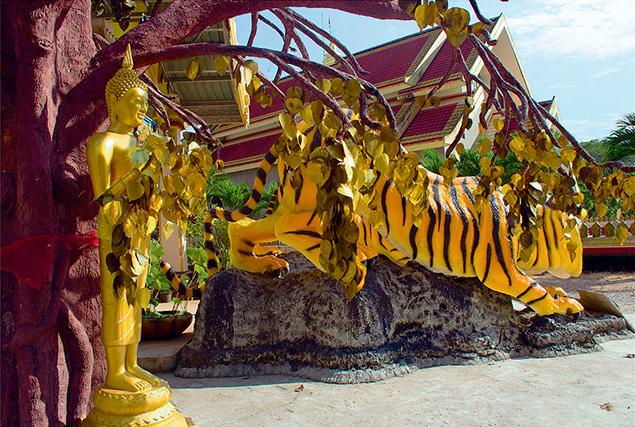 Провинция Krabi. Храм Тигра.