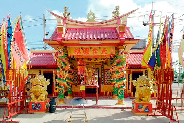 Легенды и мифы Пхукета.  Китайский храм.