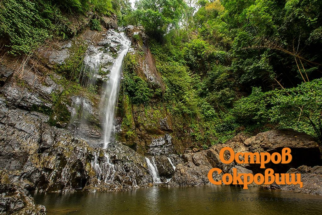Водопад Сри Пангна
