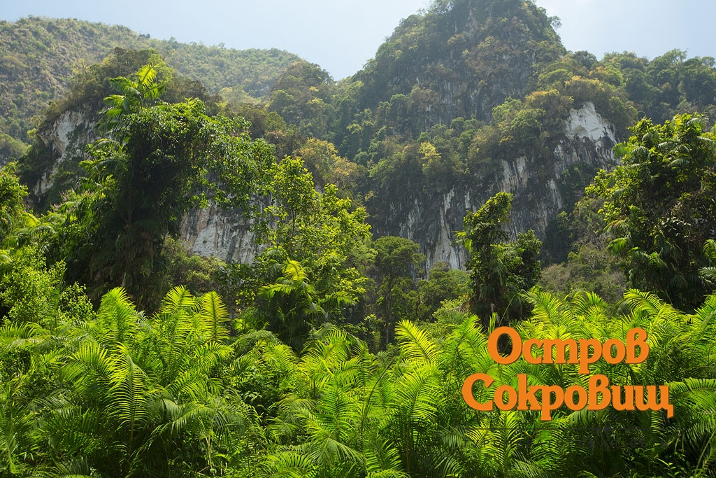 Зелень на горах