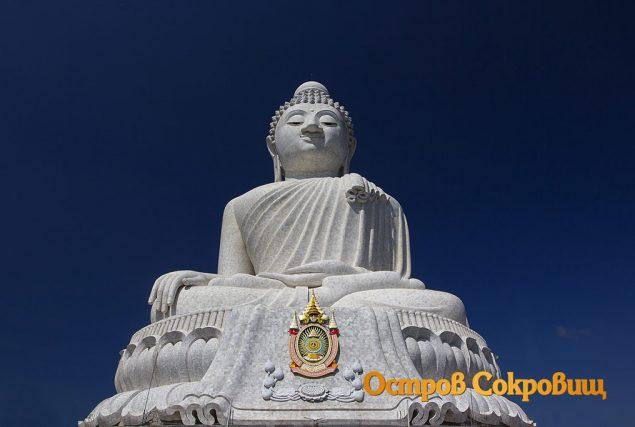 Экзотический Пхукет - Биг Будда