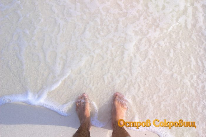 Красивый песок и приятная теплая вода