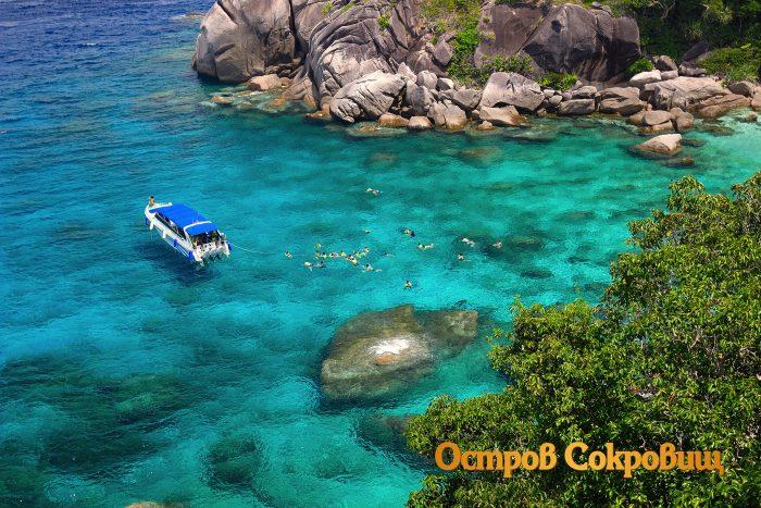 купание симиланские острова