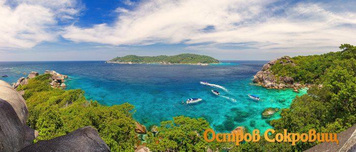 Панорама Симиланских островов